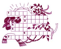 Кросворд загадка