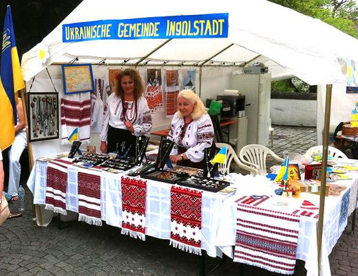 Українське єднання без кордонів
